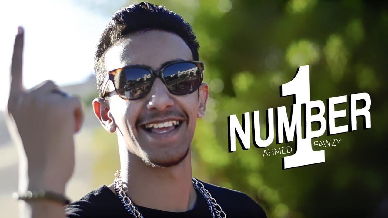 اقوي تقليد اغنيه - محمد رمضان - نمبر وان - Mohamed Ramadan - NUMBER ONE (Music Video) Ahmed Fawzy