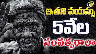 5000 Years Old Man Still Alive   Is Ashwatthama Still Alive      Planet Leaf