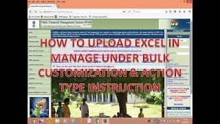 PFMS: Upload excel in manage, Action Type Rules