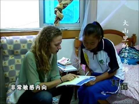 Yunnan TV: Portrait Fiona Hahn