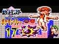 【ポケモン クリスタル】ポケモンリレー縛り実況 part 17