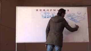Семинар Орлова в поселение Доброе Часть 1