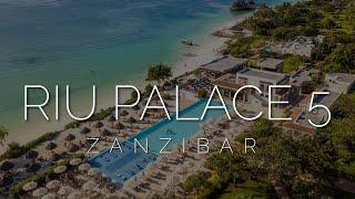 Наши в самом лучшем отеле Занзибара Обзор Riu Palace Zanzibar 5 все включено в Танзании