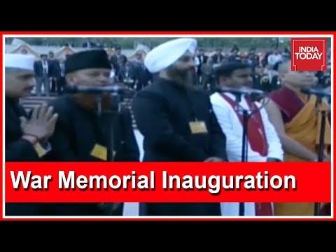 Prayer Ceremony At National War Memorial Inauguration In Delhi