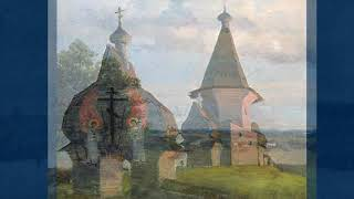 Мартен Дмитрий Эмильевич (1860-1918)