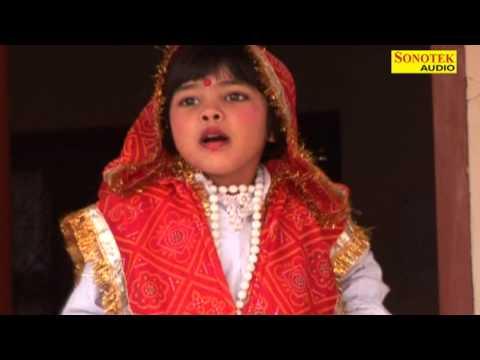 Shanti Bani Kranti 3 P1 Childern Comedy Story