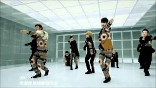 東方神起/TVXQ - WHY/為什麼 (Keep Your Head Down) 中字 MV