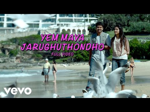 Anna - Yem Maya Jarughuthondho Video | Vijay, Amala Paul