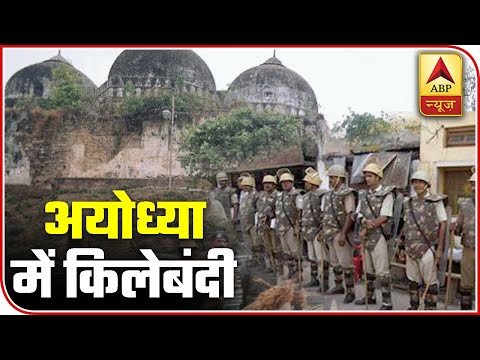 ayodhya-on-high-alert-as-verdict-date-come-close-|-abp-news
