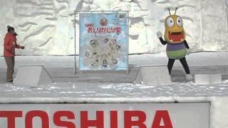 2013/2/11 第54回旭川冬まつりスノーステージ.