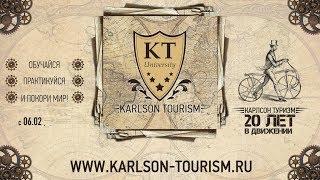 KT University: Вебинар: 22.08.17 - Таиланд VIP отдых. Часть 2