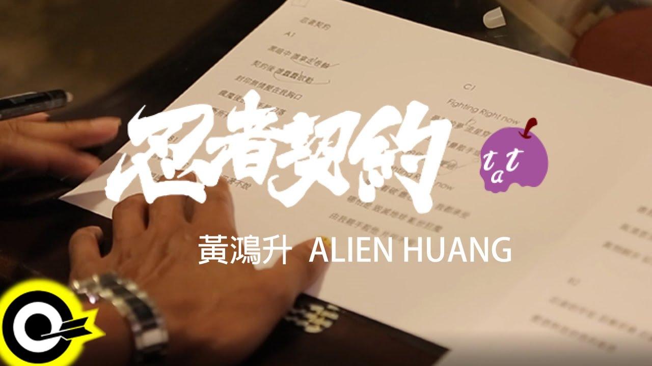 อัพเดท เพลงจีนและไต้หวันใหม่ล่าสุด 14/12/2020 | เพลงใหม่ เพลงใหม่ล่าสุด