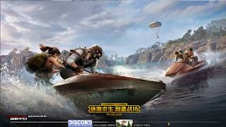 PUBG MOBILE  (Official Emulator Tencent Buddy )  ID:PROPHET sory for the background sound😔