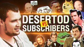 DeSeRtod vs Subscribers - Подарки победителям