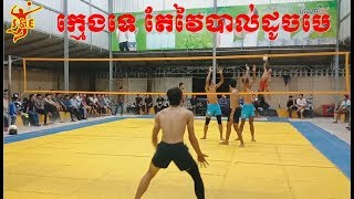 The power volleyball player of Cambodia 3 Vs 4