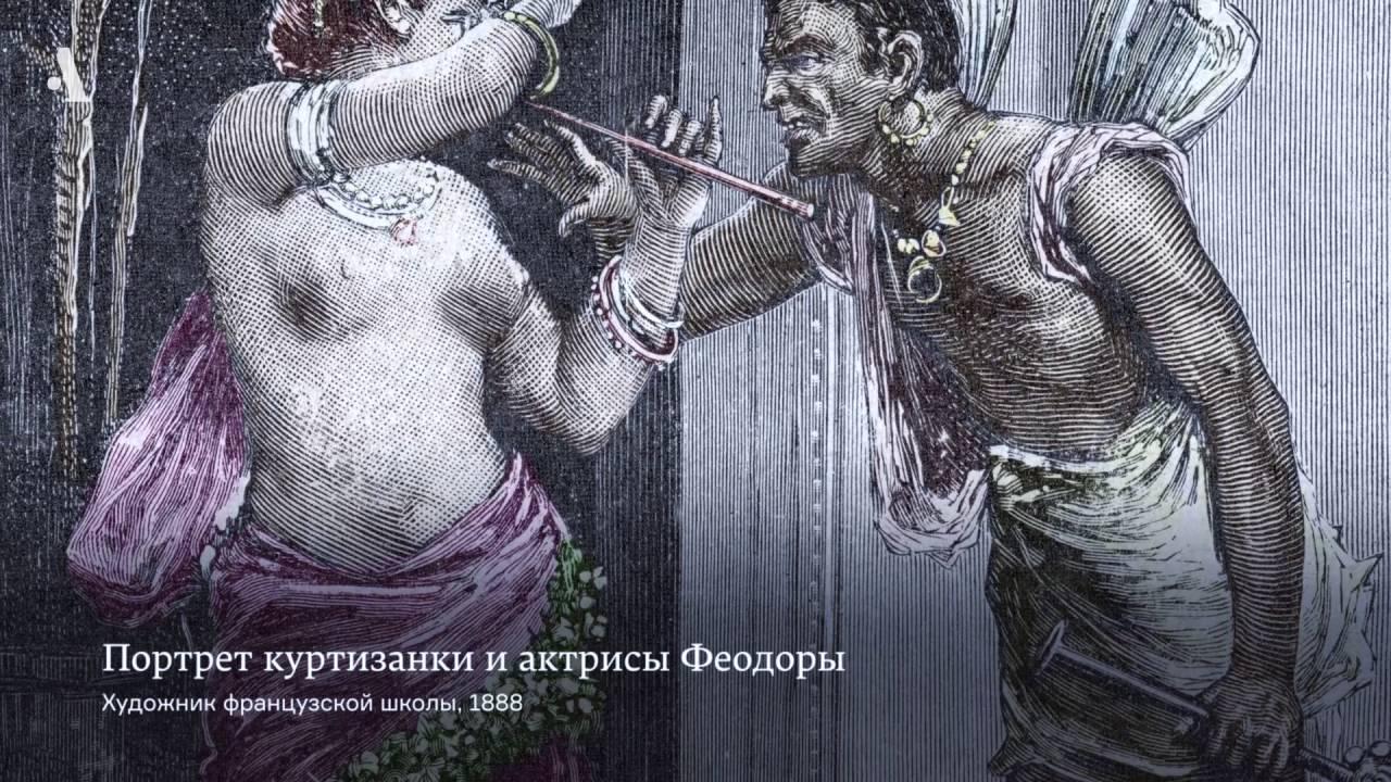 «Тайная история» Прокопия Кесарийского. Из курса «Исторические подделки и подлинники»