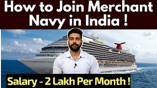 Merchant Navy Careers India   After 10th & 12th   Highest Paid Jobs ?   Salary   2018
