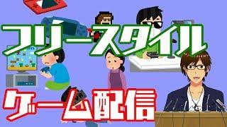 [LIVE] フリースタイルゲーム配信(PUBG with ミディ)