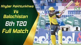 Live Match - 6th T20: Khyber Pakhtunkhwa U-19s vs Balochistan U-19s, Multan Cricket Stadium, Multan