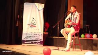 احمد المغيني   ساقية الصاوي . لان الحلال اجمل