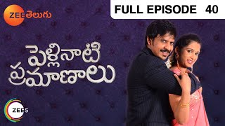 Pelli Nati Pramanalu - Watch Full Episode 40 of 9th November 2012