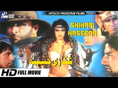 SHIKARI HASEENA (NEW 2017 FULL MOVIE) -...