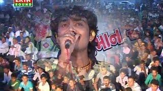 Rane Chadi Moniti Maa Meladi | Part 1 | Meladi Maa | Gujarati Aarti & Garba Songs | Jignesh Kaviraj