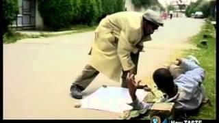 Ethiopian comedy (የአማርኛ መምህር)