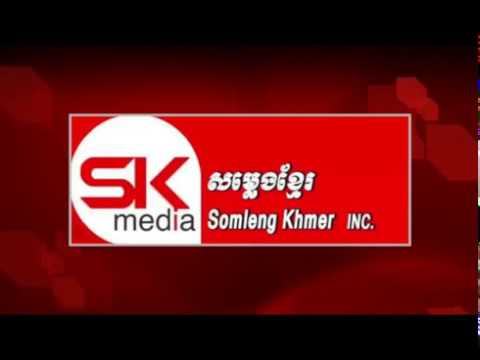 SK Media Report By Korb Sao Public Forum With  Mur  Sok Hur 20