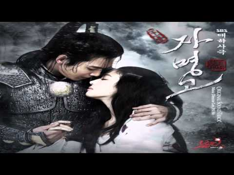 Tiffany (SNSD) - By Myself (Princess Ja Myung Go OST)