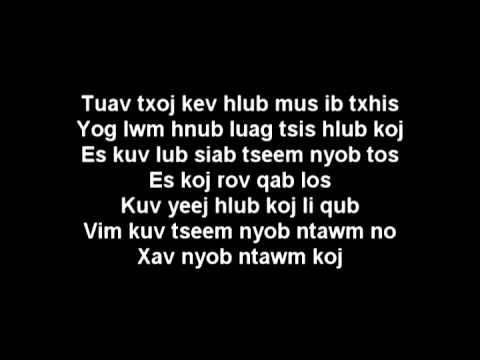 Tuav Txoj Kev Hlub Cia Karaoke Version by Theloswing