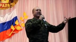 Песня - Мотострелковые войска