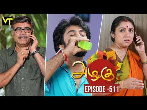 Azhagu Tamil Serial latest Full Episode 511 Telecasted on 24 July 2019 in Sun TV. Azhagu Serial ft. Revathy, Thalaivasal Vijay, Shruthi Raj and Aishwarya in the lead roles. Azhagu serail Produced by Vision Time, Directed by Selvam, Dialogues by Jagan. Subscribe Here for All Vision Time Serials - http://bit.ly/SubscribeVT   Click here to watch:  Azhagu Full Episode 510 https://youtu.be/vOYRl-ZkL-0  Azhagu Full Episode 509 https://youtu.be/05W9Ows7_lY  Azhagu Full Episode 508 https://youtu.be/Qh_iE6dS1J0  Azhagu Full Episode 507 https://youtu.be/KtYvYZ-i0fU  Azhagu Full Episode 506 https://youtu.be/UsB5tgpThp0  Azhagu Full Episode 505 https://youtu.be/sTzgJSaIOUU  Azhagu Full Episode 504 https://youtu.be/L1e5ERnPO5I  Azhagu Full Episode 503 https://youtu.be/6sqe8T4aIO0  Azhagu Full Episode 502 https://youtu.be/_smiKucjJGQ  Azhagu Full Episode 501 https://youtu.be/TVwbeegNiKc  Azhagu Full Episode 500 https://youtu.be/1fwc8z3xjHg  Azhagu Full Episode 499 https://youtu.be/U4h-LVEY0aY   For More Updates:- Like us on - https://www.facebook.com/visiontimeindia Subscribe - http://bit.ly/SubscribeVT