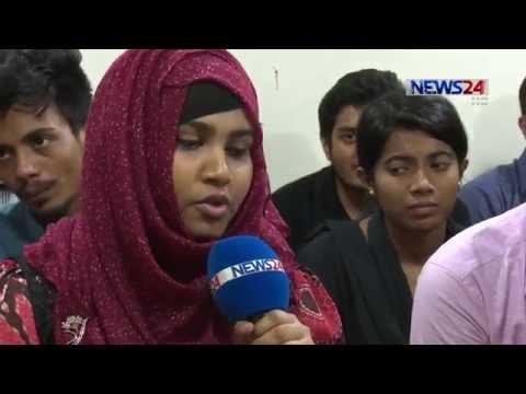 Campus Adda- North South University - NSU - Campus er Khobor on News24