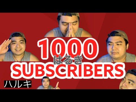 1K Subscribers Reaction