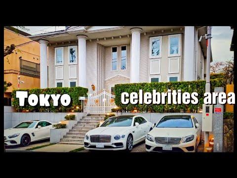 【4K】Tokyo's Celebrities Luxury Residential Areas