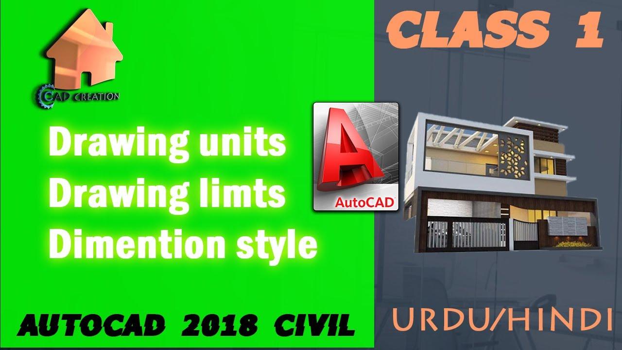 Autocad Drawing LIMTS -Class 1-urdu/hindi - YouTube