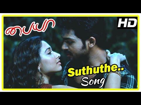 Yuvan Shankar Raja Hits | Suthuthe Suthuthe Song | Karthi dreams about Tamanna | Paiya Movie Scenes