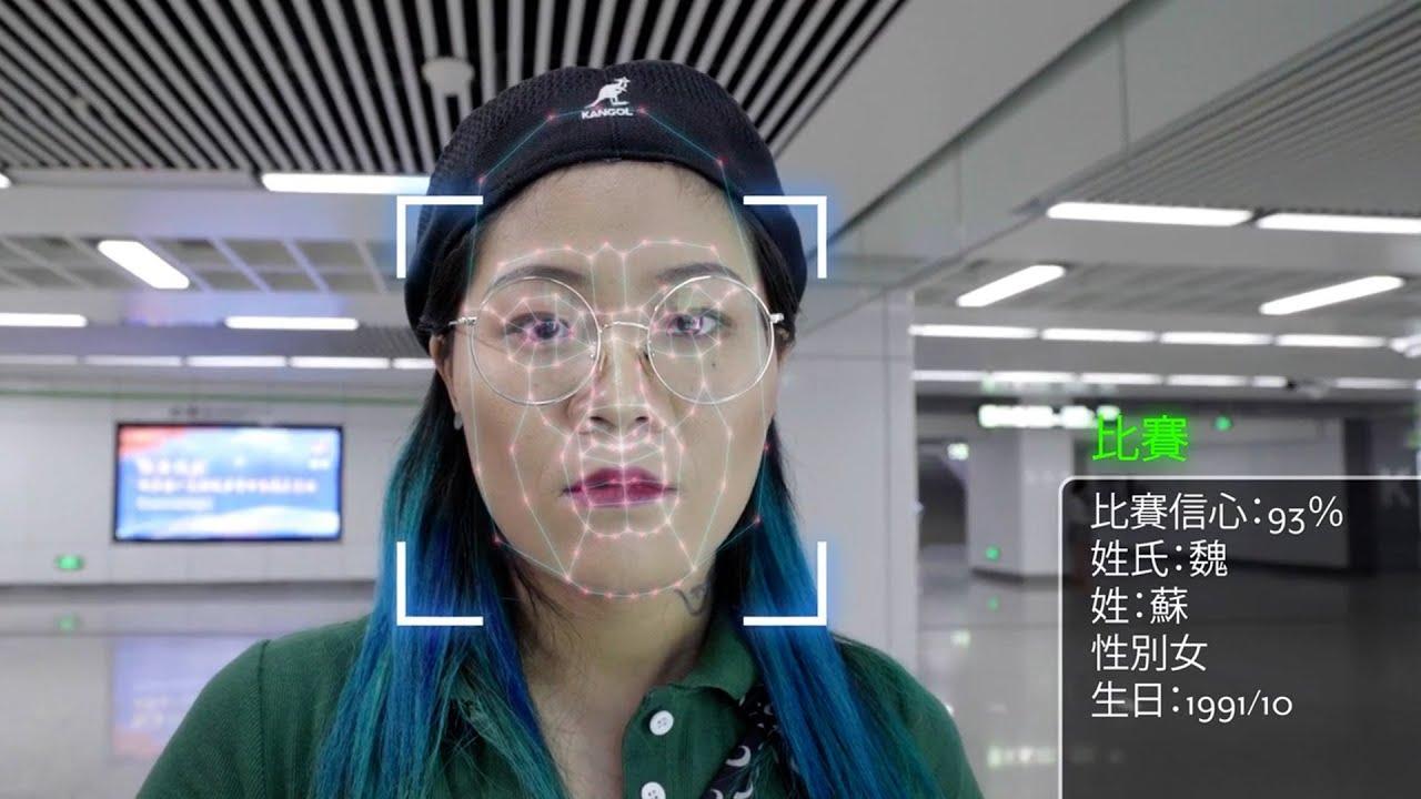 당신은 중국이 인공지능으로 벌이는 짓을 보고도 인공지능을 믿을 건가요?