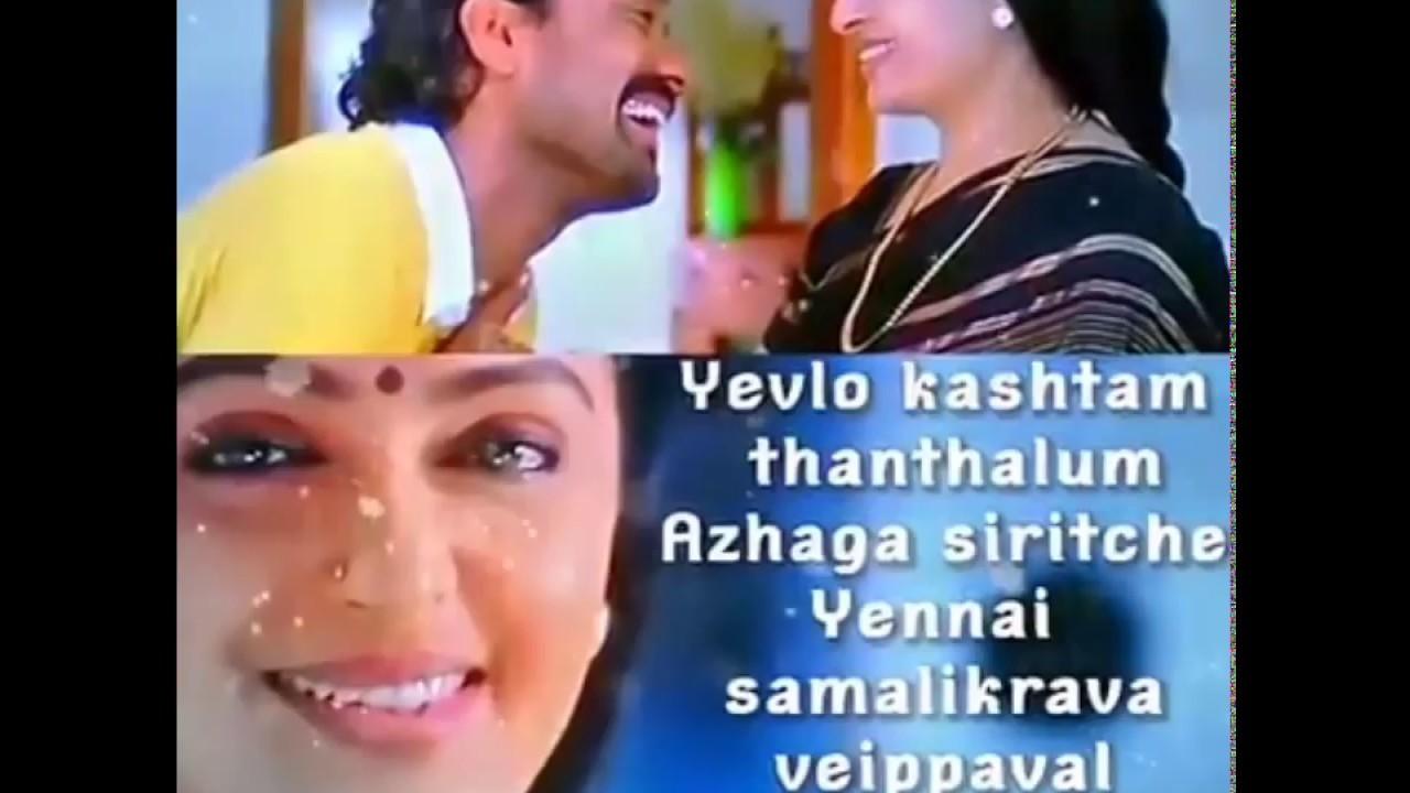 whatsapp love status in tamil movies download