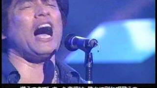 数年前にTVで放送されたC&Aのライブ番組にて披露されたひとり咲き...