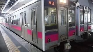 [警笛2回あり]JR東日本 奥羽本線 701系N7編成 回送 秋田駅発車