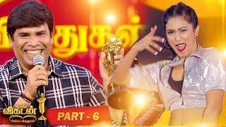 Ananda Vikatan Cinema Awards 2019 Part 6