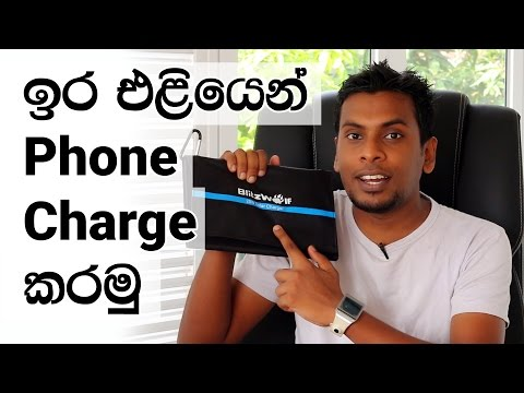 Solar Power Charger for any Phone and Camera Review in Sinhala