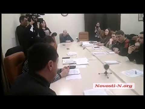 Новости-N: В Николаеве депутаты