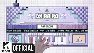 [MV] OOHYO(우효) _ Papercut (Kor.)