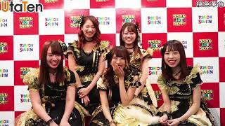 URL:https://utaten.com/idol/specialArticle/index/2900 桃色革命が201...