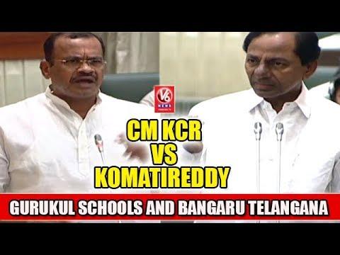CM KCR Vs Komatireddy Venkat Reddy In Assembly Over Gurukul Schools And Bangaru Telangana   V6 News