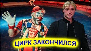 Отличные новости Наконец то этот цирк Плющенко закончился Реакция иностранцев на камбэк Трусовой