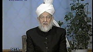Urdu Tarjamatul Quran Class #236, Surah Sad verses 28 to 53